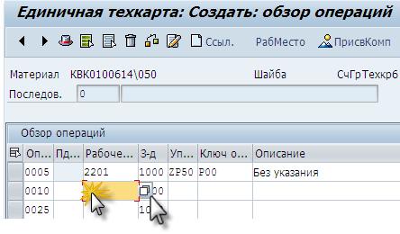 C:\DOCUME~1\SAPR10~1\LOCALS~1\Temp\SNAGHTML1c78d75.PNG