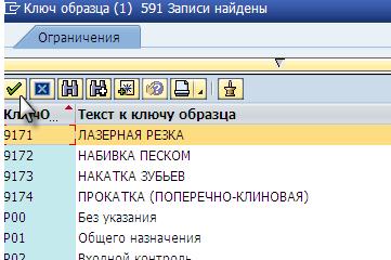 C:\DOCUME~1\SAPR10~1\LOCALS~1\Temp\SNAGHTML1d79e6f.PNG