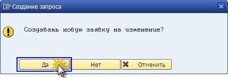 SNAGHTML1305b67