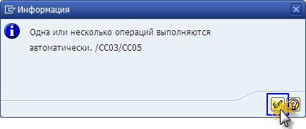 SNAGHTMLc8d043
