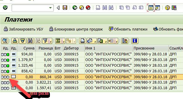 C:\Users\396-MA~1\AppData\Local\TEMP\SNAGHTMLd9ebdaeb.PNG