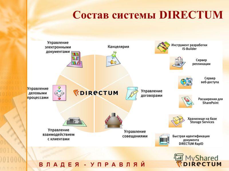 http://player.myshared.ru/4/47745/slides/slide_5.jpg